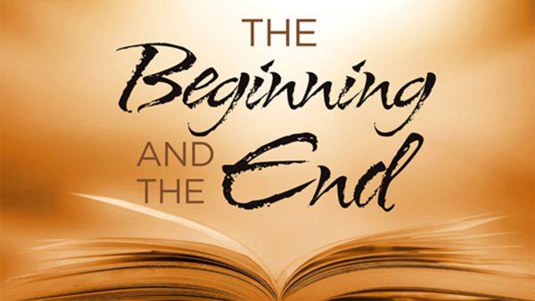 Whirlwind Tour of Revelation Image